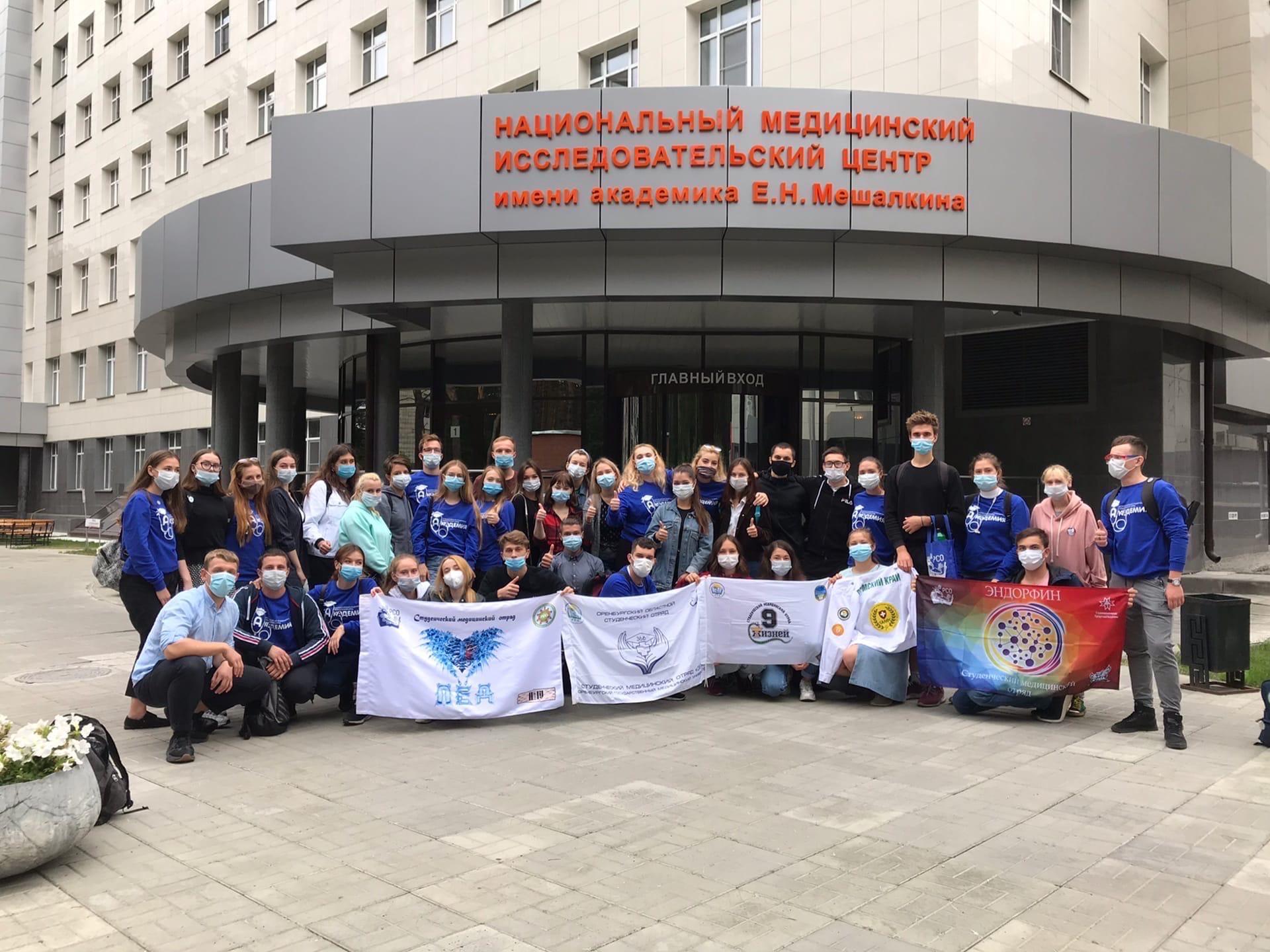 Бойцы студенческих медицинских отрядов приняли участие во всероссийском трудовом проекте