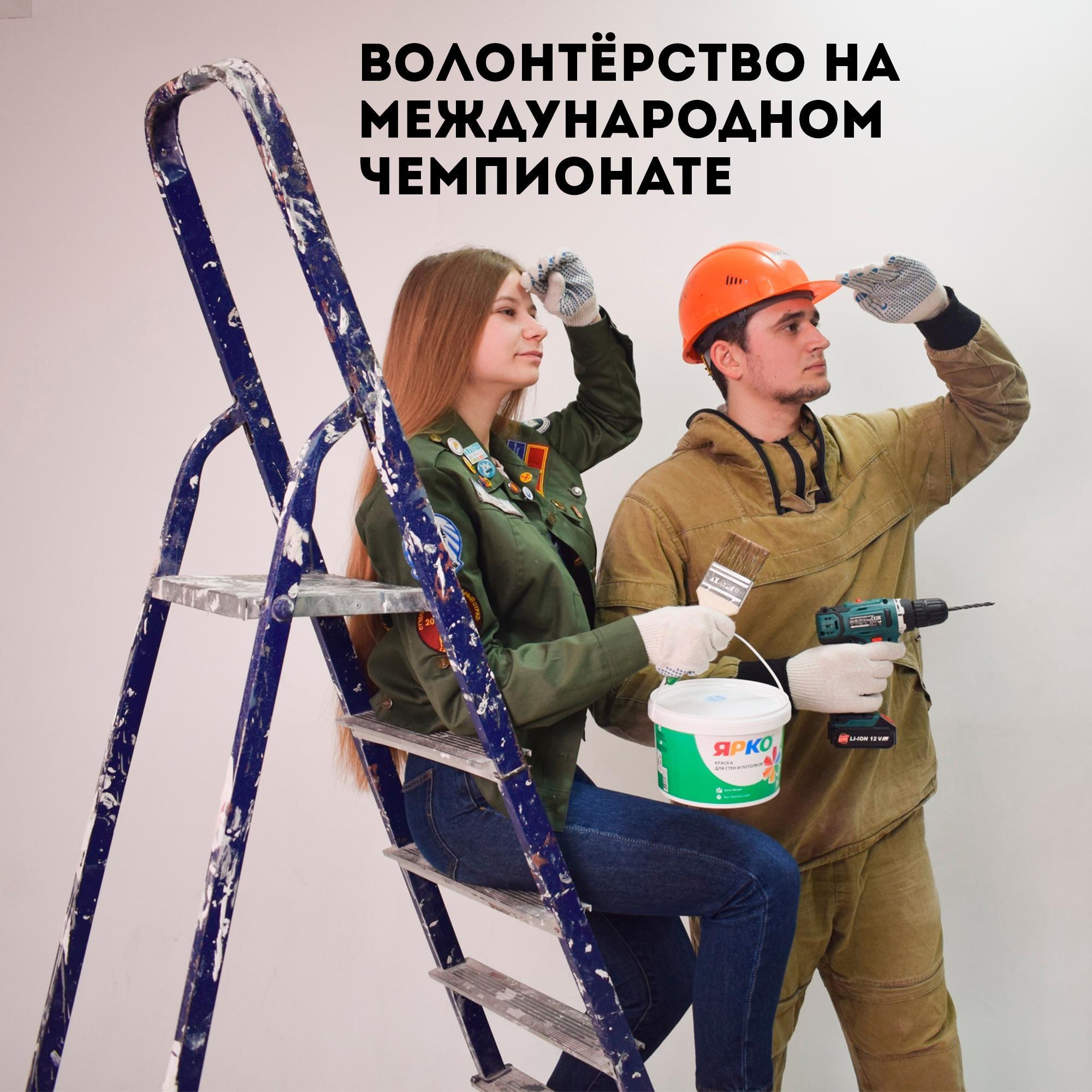 В России пройдет Первый Международный чемпионат в сфере промышленного строительства!
